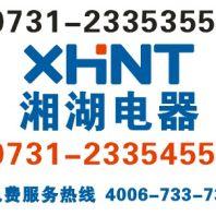 HD-V(22)AC220V系列信号隔离器/分配器热销湘湖电器