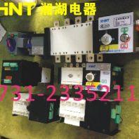 YT760E-9SY液晶網絡多功能電力儀表安裝尺寸湘湖電器