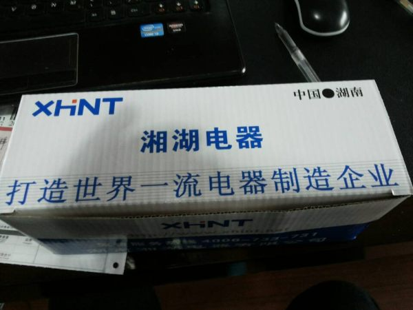KTE-130-RA12014灵巧型无纸 诚信商家湘湖电器