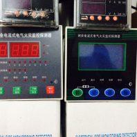YM35A4Z-9T4-UIH可编程数显电压、电流、功率因数组合表安装尺寸湘湖电器