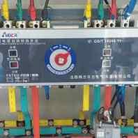 青浦:KXL-12T-Z1溫濕度控制器支持湘湖電器