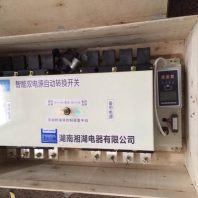 黄冈:YT-8000开关状态显示器实物图片湘湖电器
