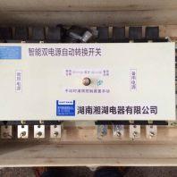 YR-GFE-2SYF多功能(网络)电力仪表代替型号湘湖电器