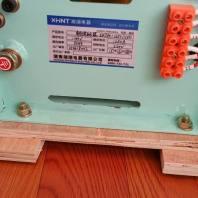 閻良:LWGY-25液體渦輪流量計詢價湘湖電器