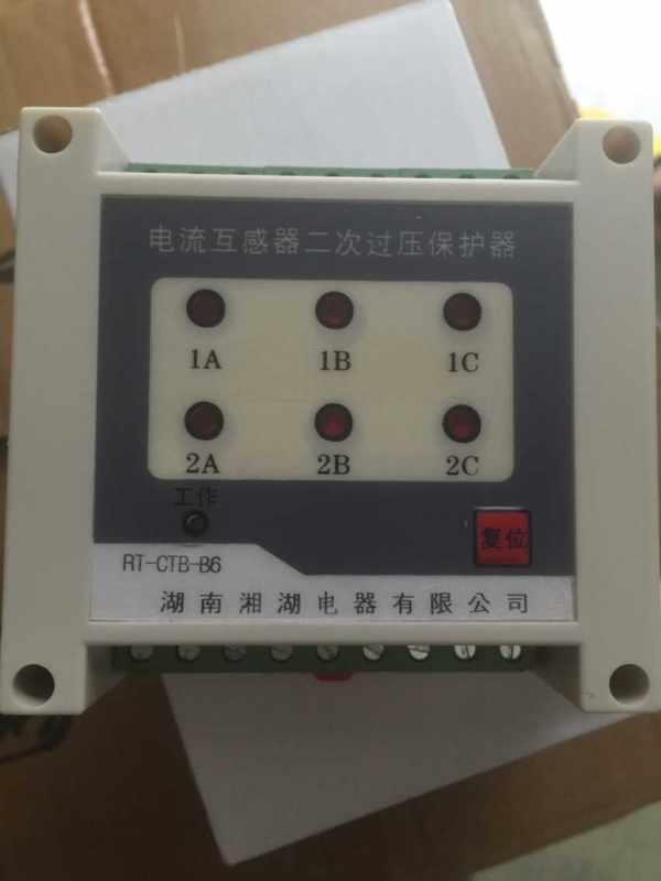 MB9H-C63高分断小型断路器如何更换湘湖电器