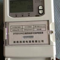 壶关HS-P830W多功能表尺寸多大:湖南湘湖