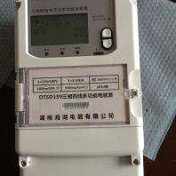 IDEAK1-12-229系列电机控制模块支持湘湖电器