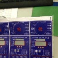海沧:SDM47Z-2P直流微型断路器制作方法湘湖电器