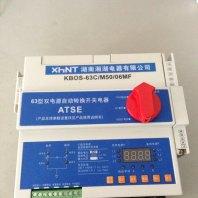 皇姑:UFIT-PT線路保護測控裝置安裝尺寸湘湖電器