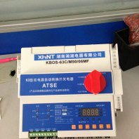 72S1-A直流電流表技術支持湘湖電器