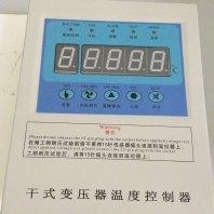 卢氏:GEC2550-S96N三相多功能表说明书湘湖电器