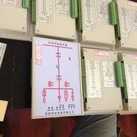 DY22J01P流量积算仪联系地址湘湖电器