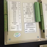 江夏:JDWD智能温度变送器采购湘湖电器