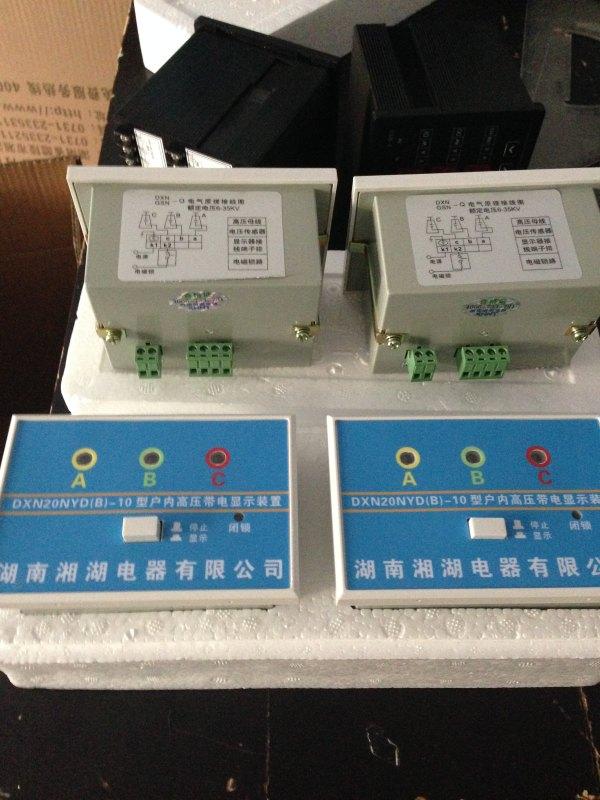 TRR2-100.25-0.41热过载断路器采购价湘湖电器