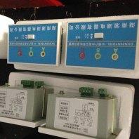 SM19-F21系列数显频率表代替型号湘湖电器