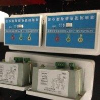 WP201-PD智能配电器厂家湘湖电器