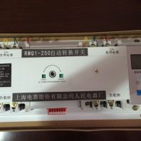BC703-F112-135智能温湿度控制器热销湘湖电器