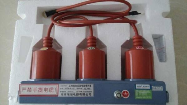 YNY1-B/360kA30kAX系列电涌保护器坏了怎么办湘湖电器