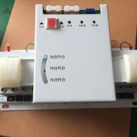 LVPR201A-3244智能无纸 如何更换湘湖电器