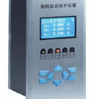 AOT5330S7PD3智能数字显示控制仪表电子版湘湖电器