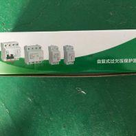 SRZHLF-250/30-7低压智能谐波抑制电力电容咨询湘湖电器