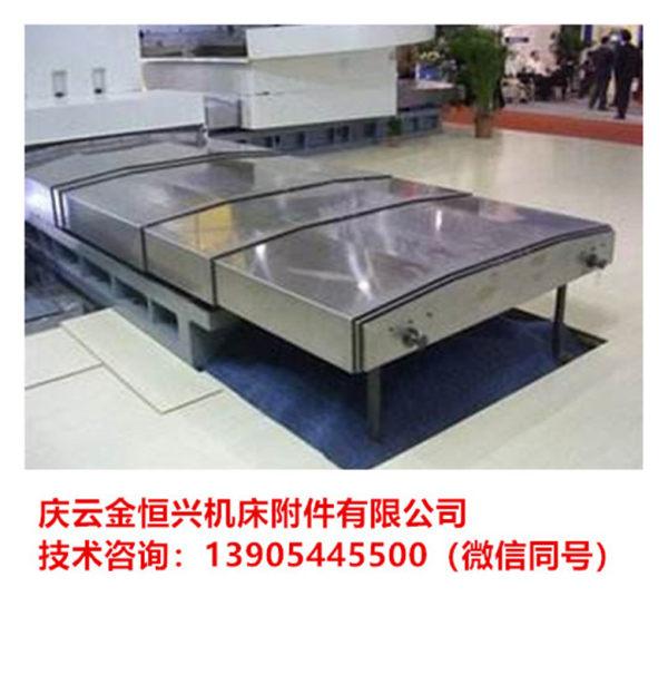 欢迎访问##荆门机床保护罩期待与您的合作##实业集团