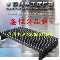 2021歡迎訪問##福鼎市PVC板風琴式防護罩優惠是真#實業集團