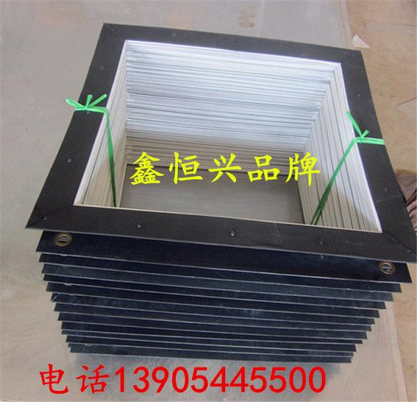 2021欢迎访问##兴平风琴防护罩压缩量真价格#实业集团
