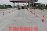2021欢迎访问##定西高强无收缩灌浆料厂家##集团.