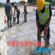 2021歡迎##綿陽120風電灌漿料廠家##公司