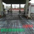 2021欢迎##双鸭山c50加固灌浆料厂家##实业