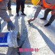 2021歡迎##武漢套筒灌漿料廠家##實業