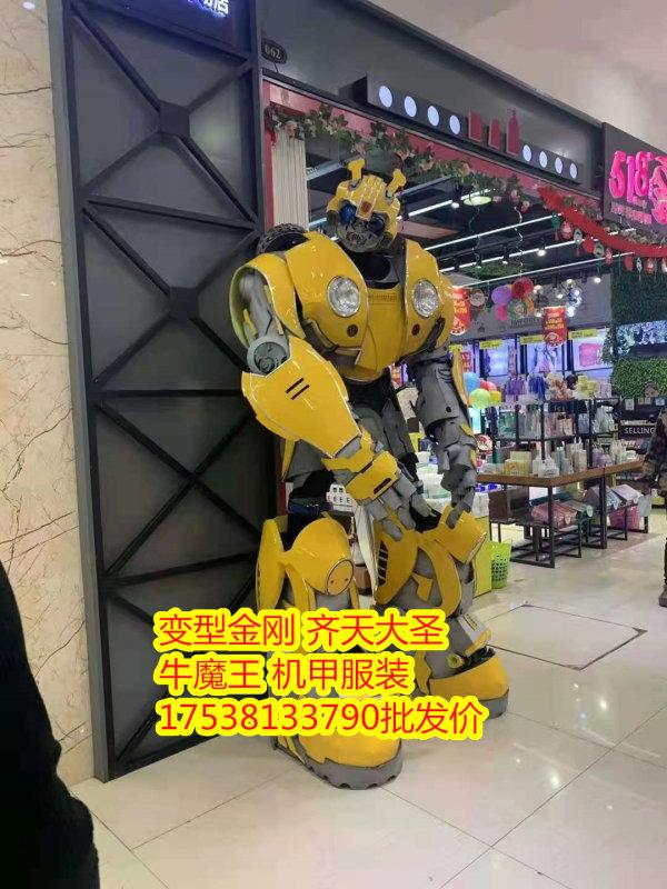 盐城变形金刚机器人服装制作厂家定制