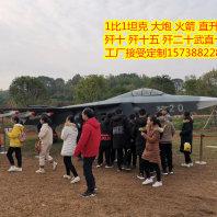 崇左1比1武直十直升飞机模型出售制作