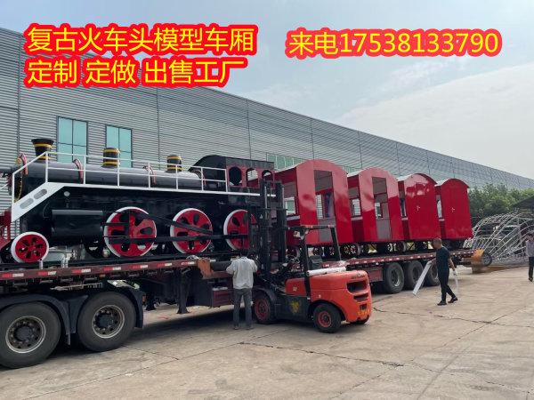 2021欢迎访问##呼和浩特老式复古火车头模型定制出售##热搜