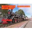 2021欢迎访问##聊城复古火车头模型厂家出售##实业集团
