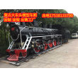 玉樹蒸汽復古綠皮火車頭車廂鐵藝模型出售