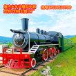 蚌埠復古火車頭模型出售列車車廂加工