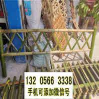 歡迎##廣西桂林恭城竹護欄|歡迎詢價