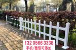 欢迎##临沧篱笆网栅栏|欢迎询价