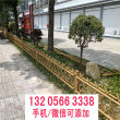 欢迎##张家界绿化带花园栏杆 工艺精湛