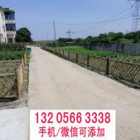 欢迎##咸宁竹篱笆价格 源头厂家