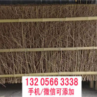 歡迎##常德武陵仿竹籬笆廠家|價格更優惠