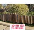 歡迎##德州竹子的籬笆|使用壽命長
