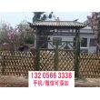欢迎##柳州竹墙竹篱笆|欢迎来电咨询