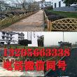 欢迎##邵阳爬藤架竹围栏|价格更优惠