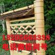 欢迎##长沙购买竹篱笆|