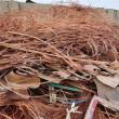630電纜高壓銅電纜回收盤錦高壓銅電纜回收多少一噸