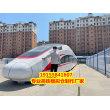 2022淄博#高鐵模擬艙定制#可以加軌道