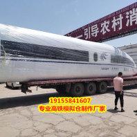 專業昭通高鐵模型模擬艙制作長度無限加